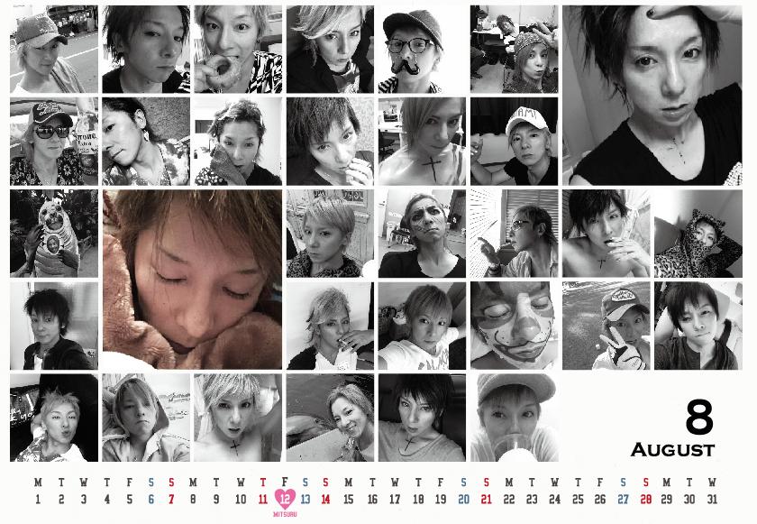 松岡充 2016年 オフィシャルカレンダー『SEVEN PIECE OF TIME 2016』<A ver.>