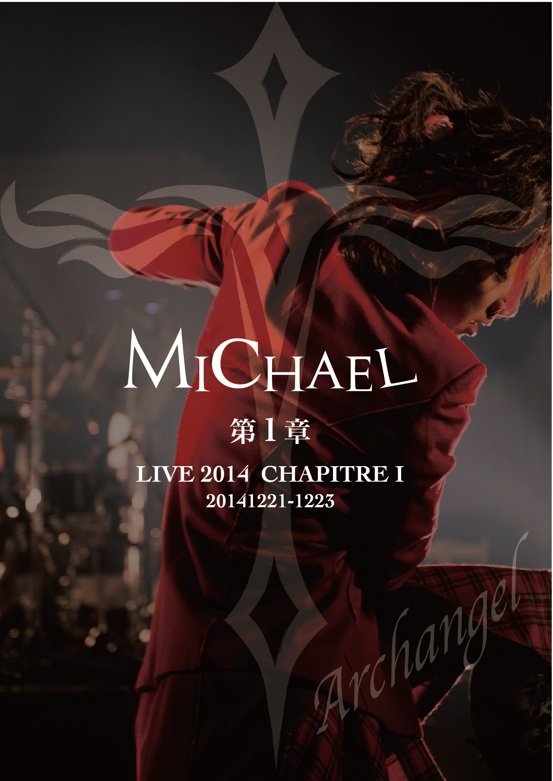 LIVE DVD【MICHAEL LIVE 2014 第一章】<通常版>