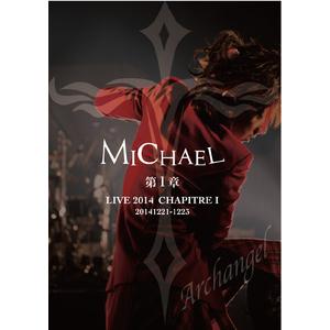 <一般発売ver.>【MICHAEL LIVE 2014 第一章】LIVE DVD