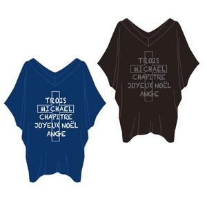 【第三章】ドルマンTシャツ<ブルー/ブラック>