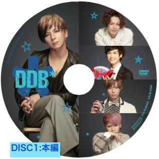 DVD「DAYDREAM BABYS*」通常版
