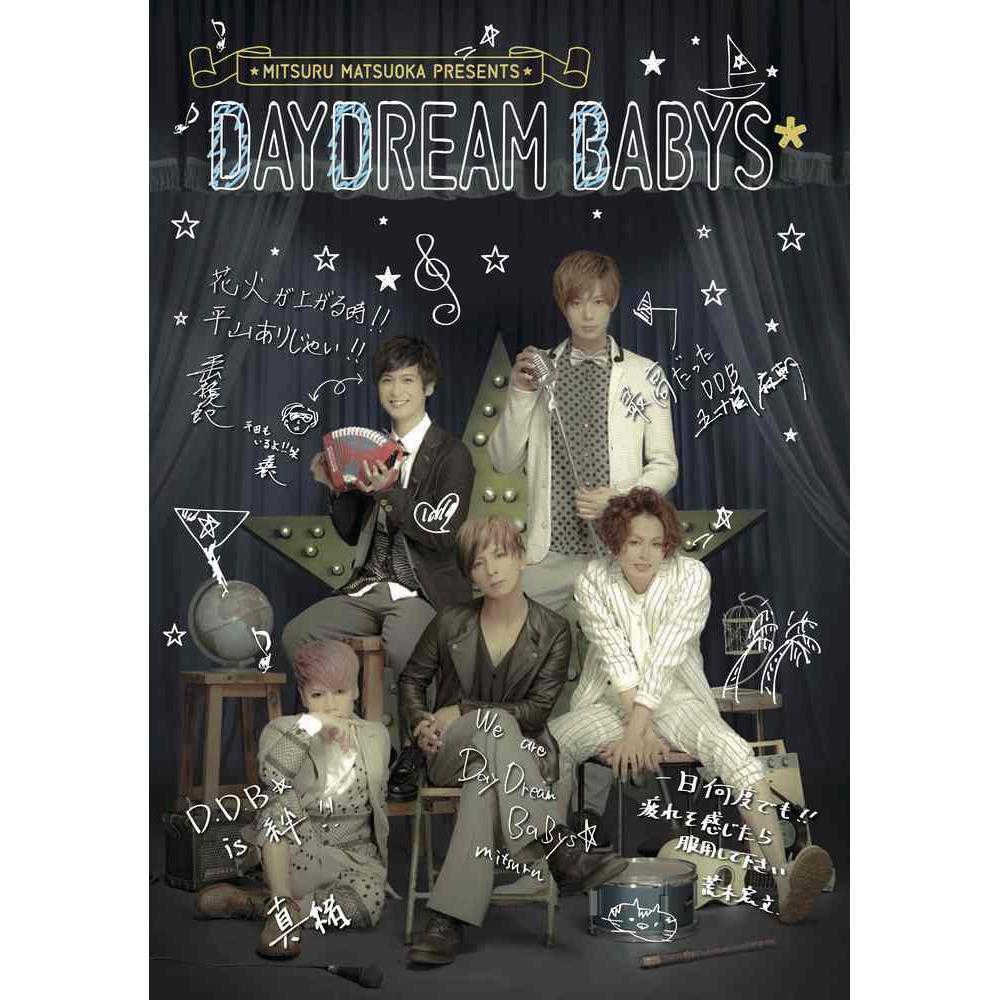 <7zoo7会員限定>DVD「DAYDREAM BABYS*」FC限定版