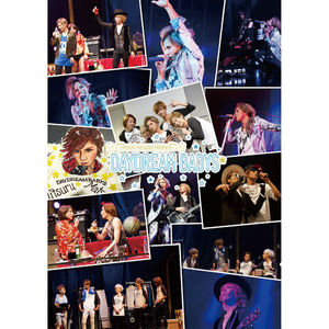 <Eternal会員限定>劇場版CD「Mitsuru Matsuoka presents DAYDREAM BABYS*」