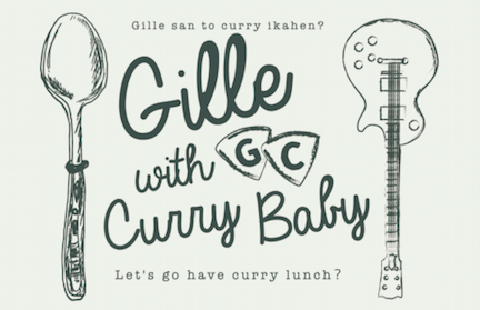 ★Gille with Curry Baby★ オリジナル Tシャツ