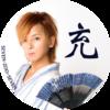 「松岡充★2017年お誕生日記念」特製缶バッチ(ストラップ付き)2個セット