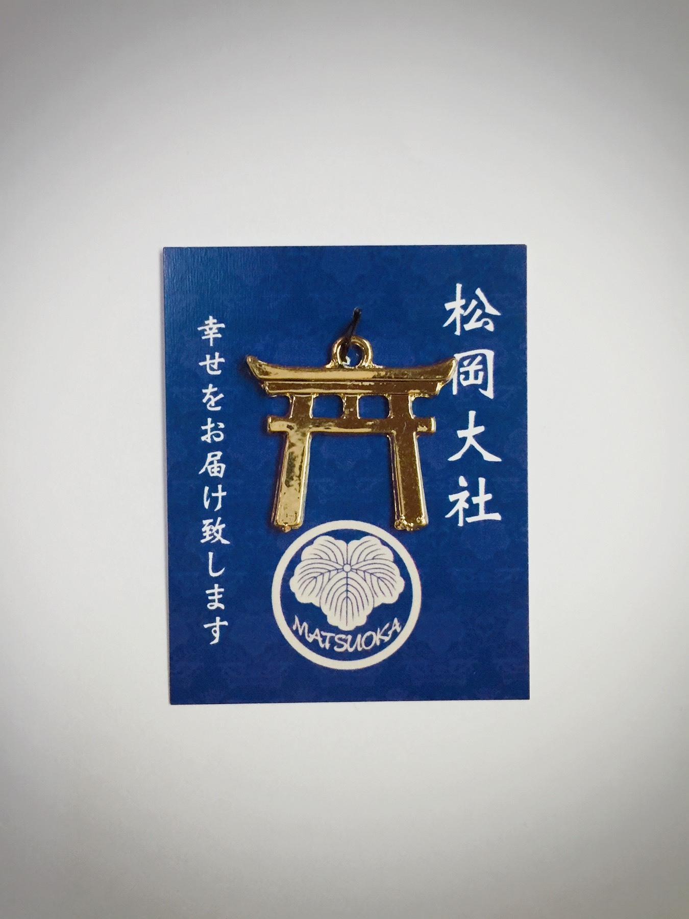 《百姓御守》熊野本宮大社「心願成就祈祷」