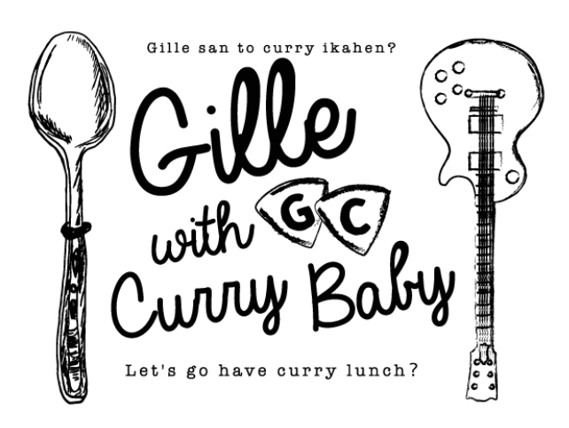 Gille with curry  baby 福袋