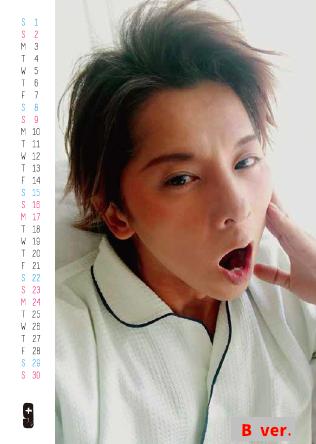 カレンダー<A/B>