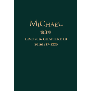 <Eternal 限定>LIVE DVD「MICHAEL LIVE 2016 第三章」FC限定版