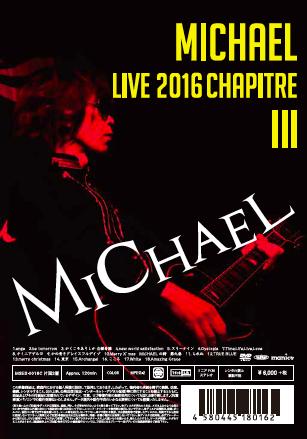 LIVE DVD「MICHAEL LIVE 2016 第三章」通常版