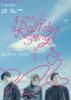 DVD【音楽劇「ローリングソング」】
