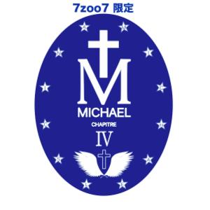 《7zoo7限定》LIVE DVD「MICHAEL LIVE 2017 第四章」FC限定版
