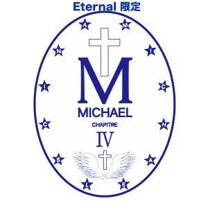《Eternal限定》LIVE DVD「MICHAEL LIVE 2017 第四章」FC限定版