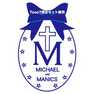 《7zoo7限定》LIVE DVD「MICHAEL LIVE 2017 第四章」FC限定版&通常版セット販売