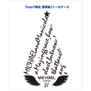 《7zoo7限定》LIVE DVD「MICHAEL LIVE 2017 第四章」通常版