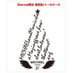 《Eternal限定》LIVE DVD「MICHAEL LIVE 2017 第四章」通常版