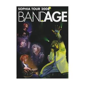 【LIVE DVD】SOPHIA TOUR 2008「BANDAGE」