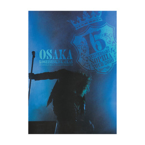 "【LIVE DVD】SOPHIA TOUR 2010「""15"" 大阪厚生年金会館」"