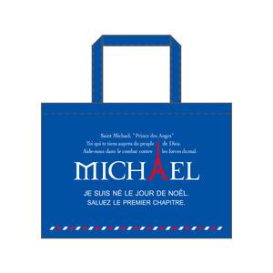 【MICHAEL LIVE 2014 第一章】不繊布トートバッグ(ブルー/A3サイズ)