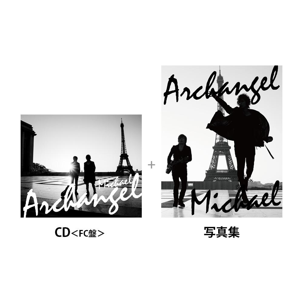 <Eternal会員限定>【CD+写真集】FC限定スペシャルパッケージ ★未発表新曲入りCD付★