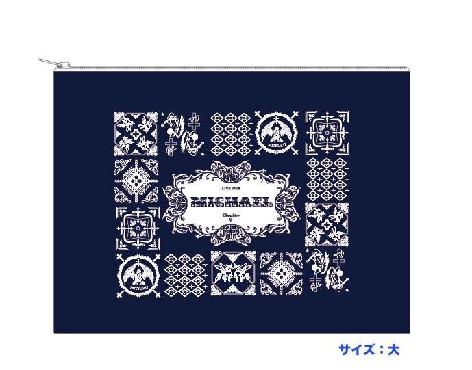 <MICHAEL LIVE 2018 第五章> キャンバス生地ポーチ