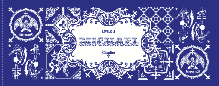 <MICHAEL LIVE 2018 第五章> フェイスタオル