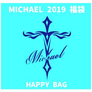<7zoo7限定>『MICHAEL 2019年 ★福袋★』