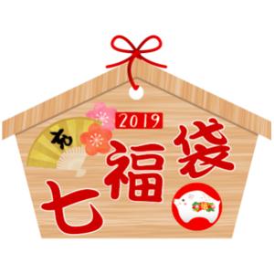 ★7zoo7★ 2019年 七福袋