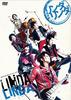 DVD【音楽劇「リンダ リンダ」】