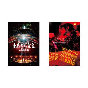 "(BLUE SHOP限定セット)「""未来大人宣言""FINAL 日本武道館」【通常盤】+「""rainbow wizard night""&""Peter pan Syndrome night""」+特典DVD"
