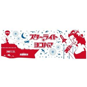 【LIVE 2007 スターライトヨコハマ】スポーツタオル ¥3500➡¥2500キャンペーン価格!