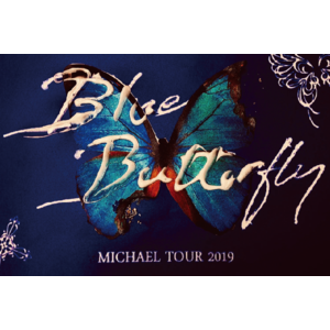 <MICHAEL TOUR 2019 Blue Butterfly> 【松岡】タトゥーシール(クロスver.)&ポストカードセット