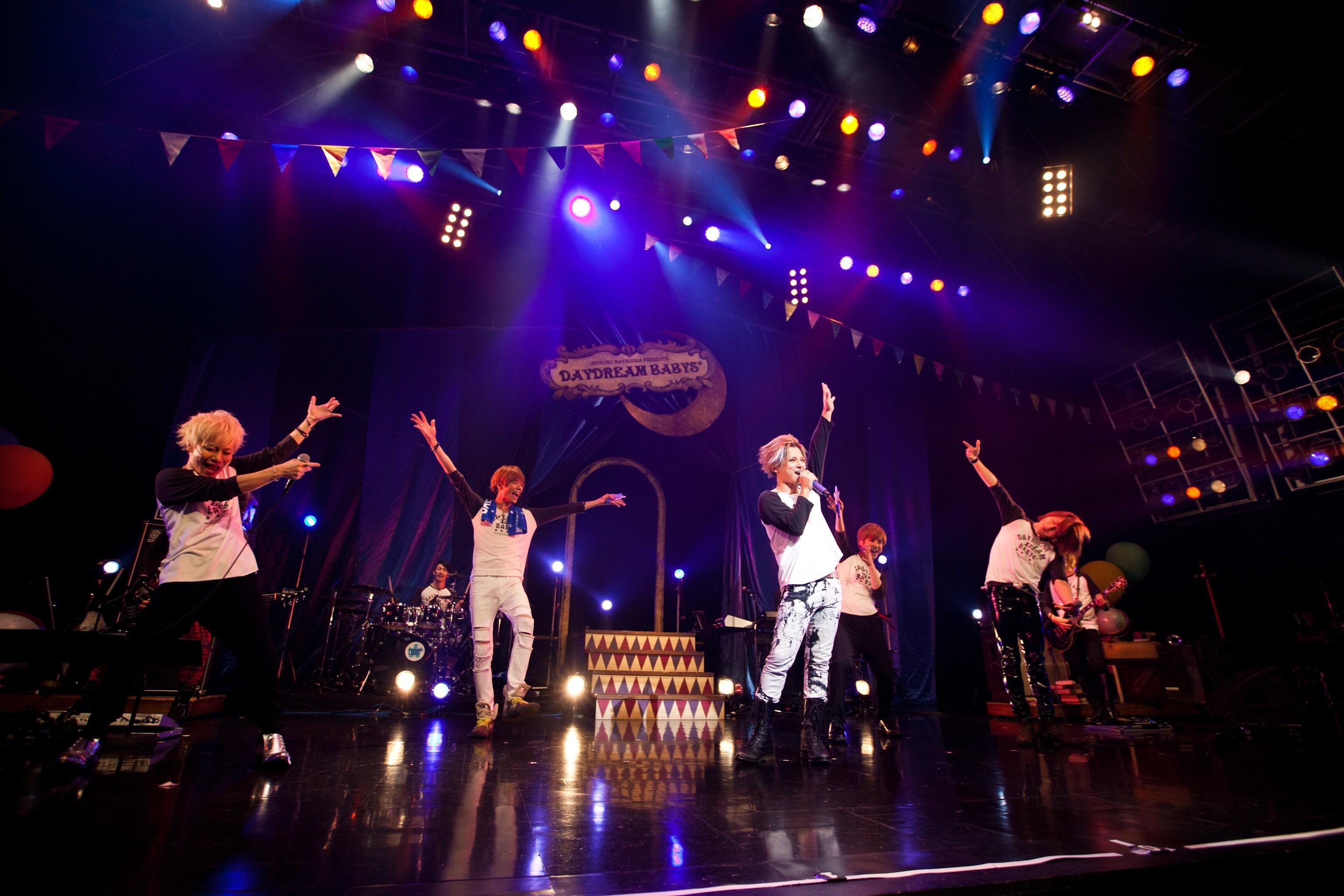 DVD【DAYDREAM BABYS*】<通常版>