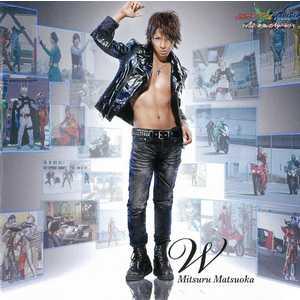Sg「W」初回限定盤(CD+DVD)