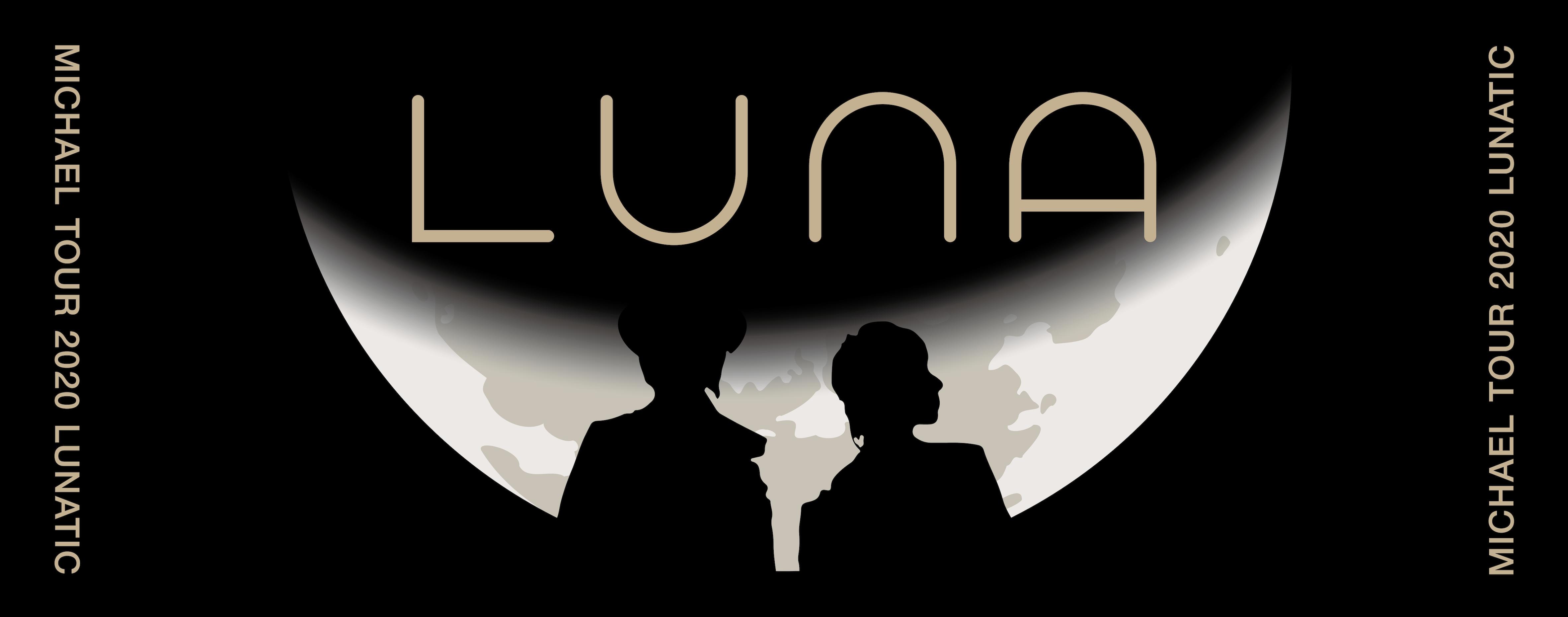 【MICHAEL TOUR 2020 Lunatic】フェイスタオル