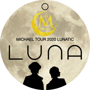 【MICHAEL TOUR 2020 Lunatic】ソフトビニールキーホルダー