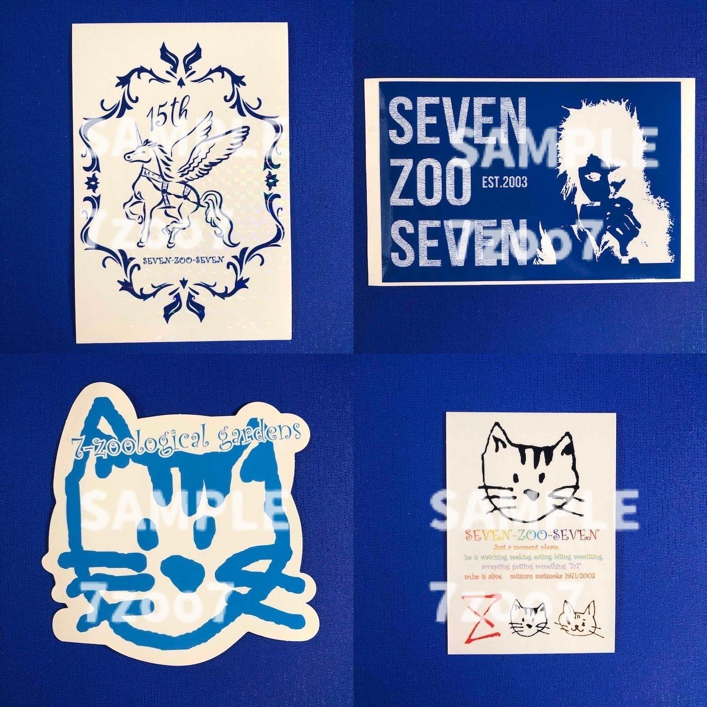 ★17th Anniversary★ 7zoo7 歴代ステッカー集