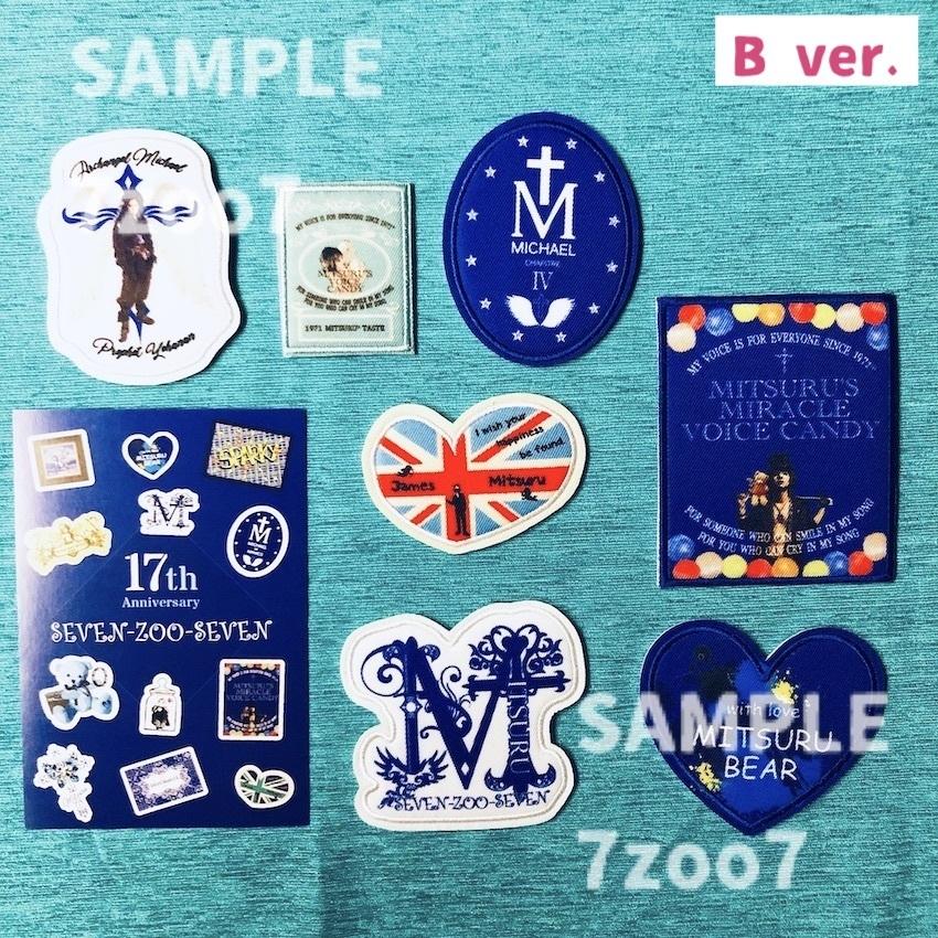 ★17th Anniversary★ EverBlueBag【限定数】