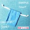 ★17th Anniversary★ オリジナルプリントワッペン