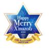 ★2020 X'mazoo★ブルーサンタからの贈り物(有料)〜Forever EVERBLUE to BLUE〜 セット