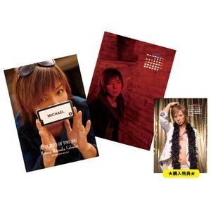 松岡充 2015年 オフィシャルカレンダー『SEVEN PIECE OF TIME 2015』