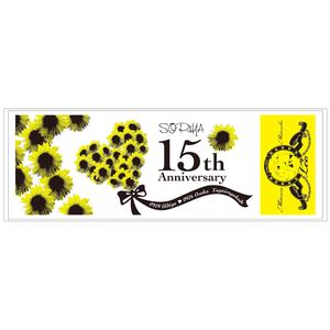 【LIVE 2009 0919 Hibiya・0926 Osaka Yagaiongakudou】《松岡プロデュース》 ¥3500➡¥2500キャンペーン価格!