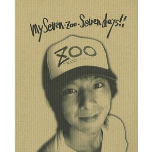 活動記録イヤーブック「My seven-zoo-seven days 2004」