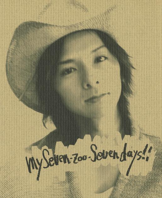 活動記録イヤーブック「My seven-zoo-seven days 2005」