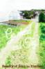 【極上!ミツル星シリーズ】みつるファーム_アクリル製フィギュア_単体販売
